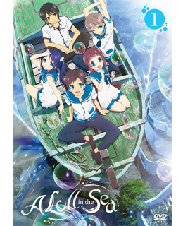 A Lull in the Sea Volume 1 Standard Edition (DVD)