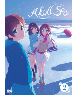 A Lull in the Sea Volume 2 Standard Edition (DVD)