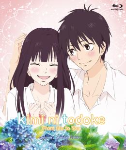 kimi ni todoke -From Me to You- Volume 3 Standard Edition